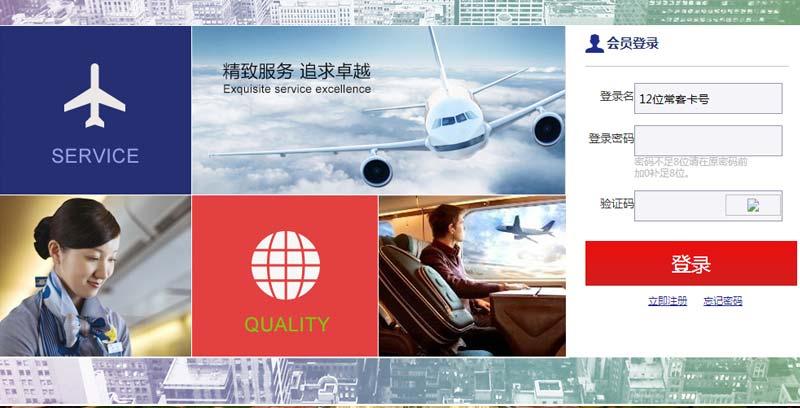 旅游网站解决方案 电子商务 【企迪】网站建设|网站