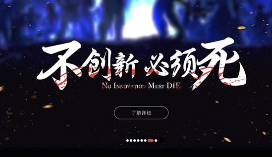 北京网站设计、网站设计