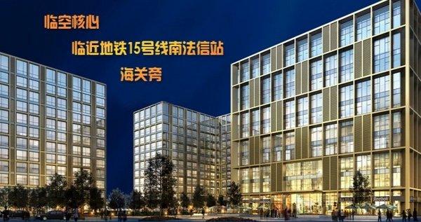旭辉商务中心