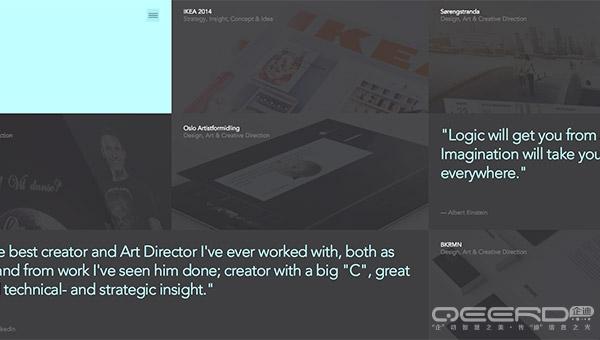 网站设计中巧用方块元素