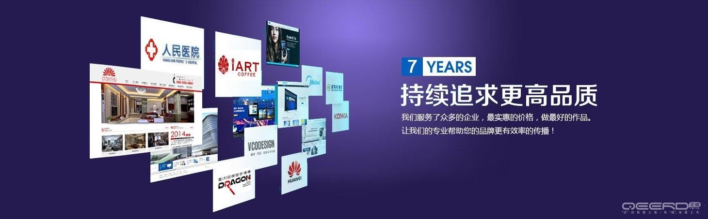 北京网站微型网站设计风格