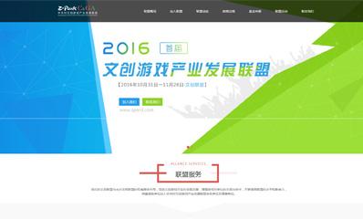 北京网站建设,网站建设,网站设计